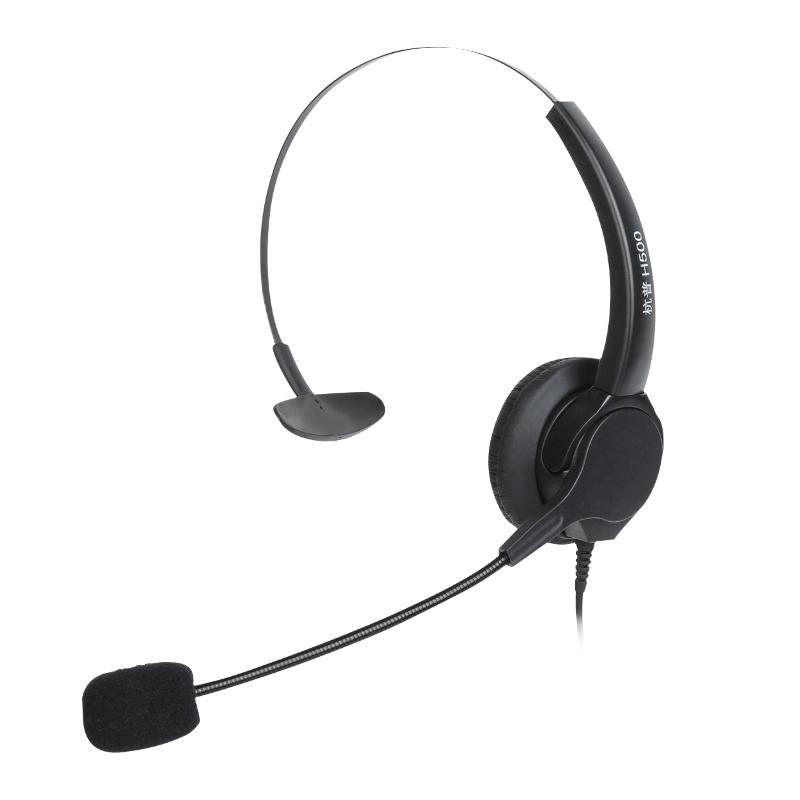杭普H500 电话耳机话务员耳麦固话客服座机单耳坐席外呼 台式电脑带话筒 降噪水晶头手机头戴式销售电销专用