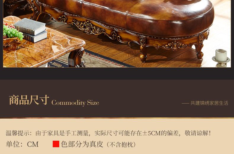 恋瑶深色沙发详情页_13.jpg
