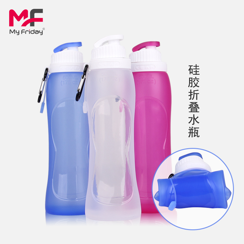 Travel portable silicone drinking cup collapsible water bottle retractable water cup kettle climbing Cup riding soft water bag