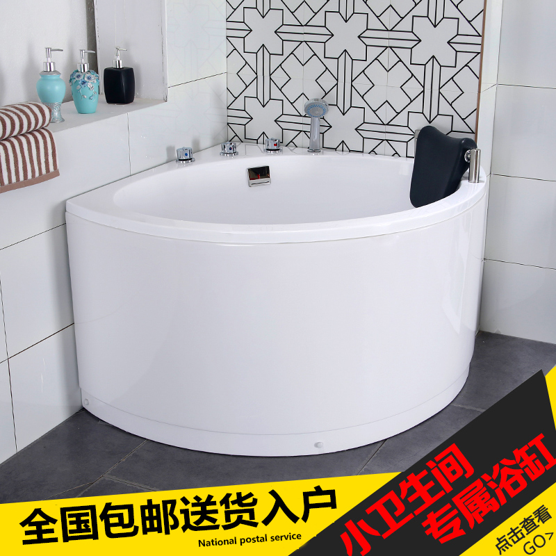 Ultra-deep acrylic bathtub triangle fan-shaped bathtub freestanding ...