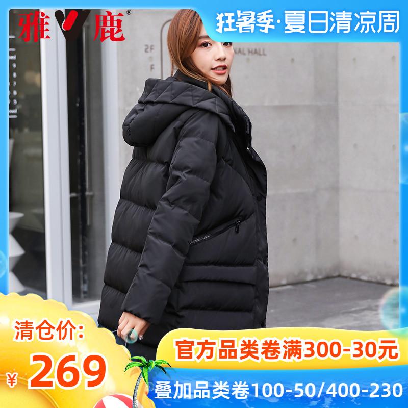 yaloo/雅鹿羽绒服女2019新款女装连帽中长款时尚加厚冬季外套女士