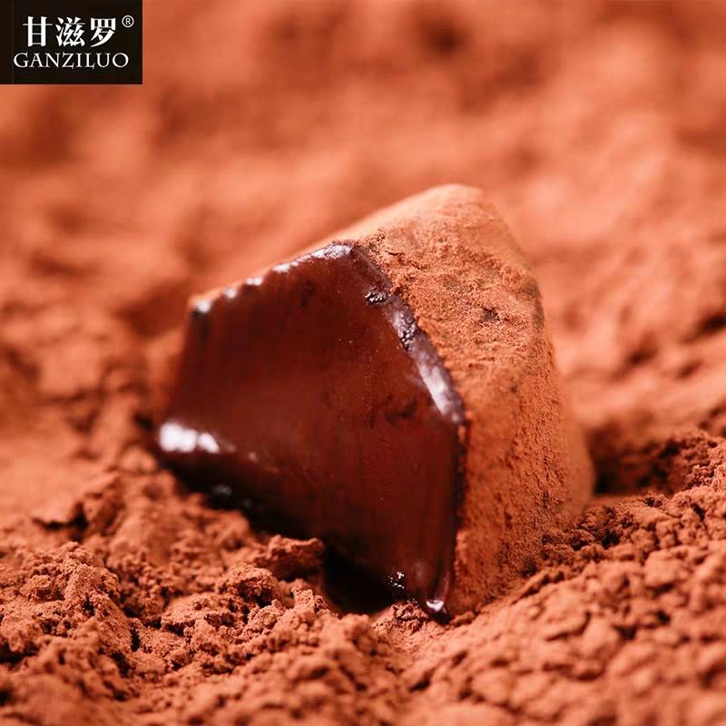 【甘滋罗】手工松露黑巧克力150g