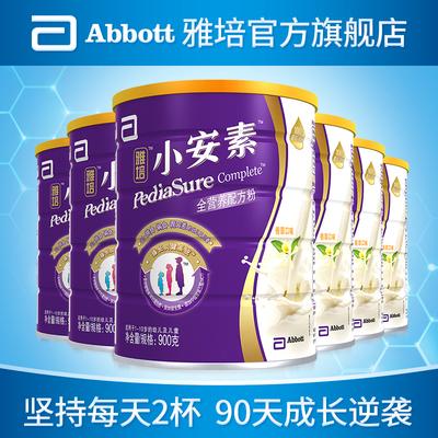 雅培小安素進口全營養配方粉香草味900g*6罐