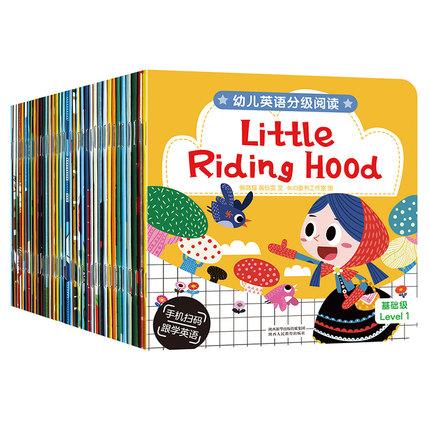 全36册 !《乐乐趣 幼儿英语分级阅读绘本基础级》