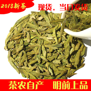 West Lake Longjing  2018 250g