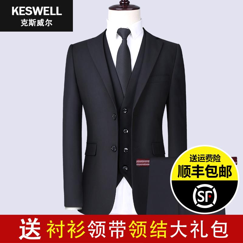 西服套装男春季商务职业套装修身韩版正装男士三件套新郎结婚礼服