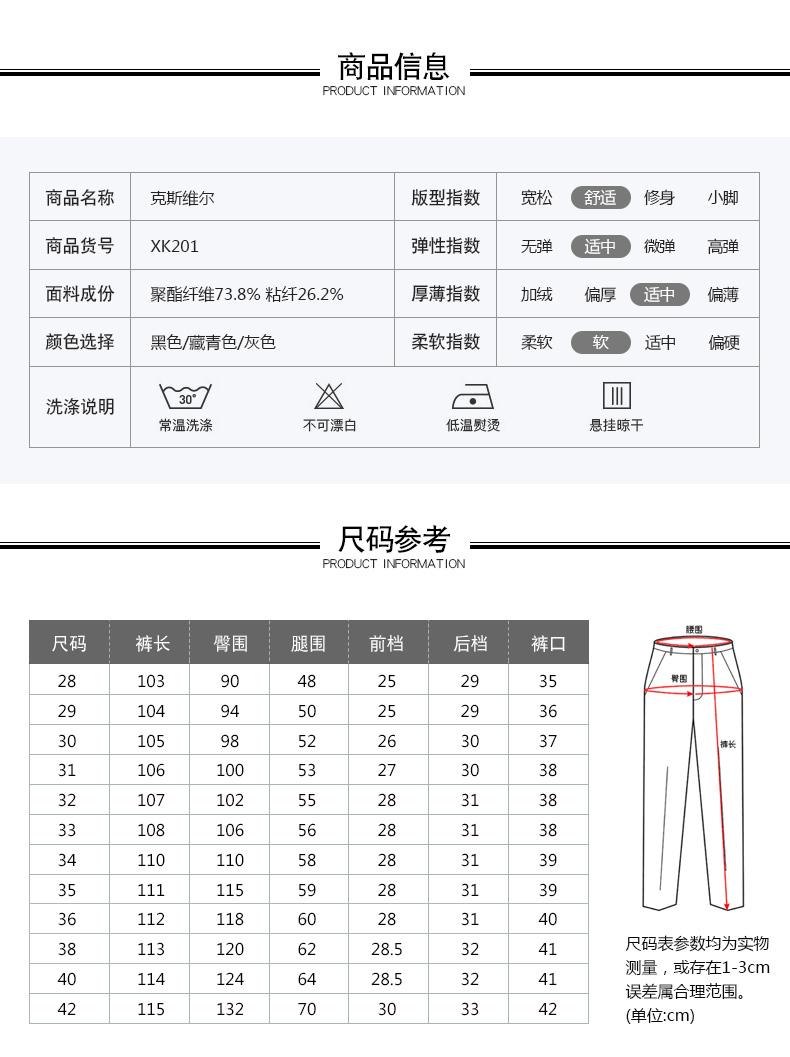 Quần nam mùa hè phần mỏng Hàn Quốc phiên bản của Slim miễn phí kinh doanh bình thường chuyên nghiệp phù hợp với màu đen quần nam băng giá phần dài