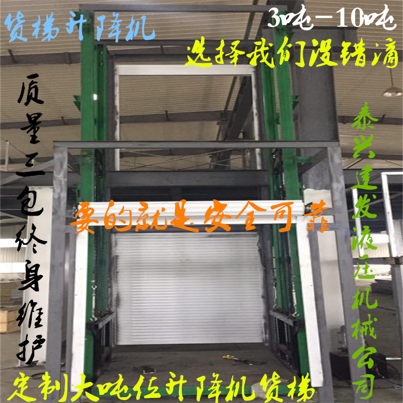 Freight elevator dish machine home elevator guide simple car