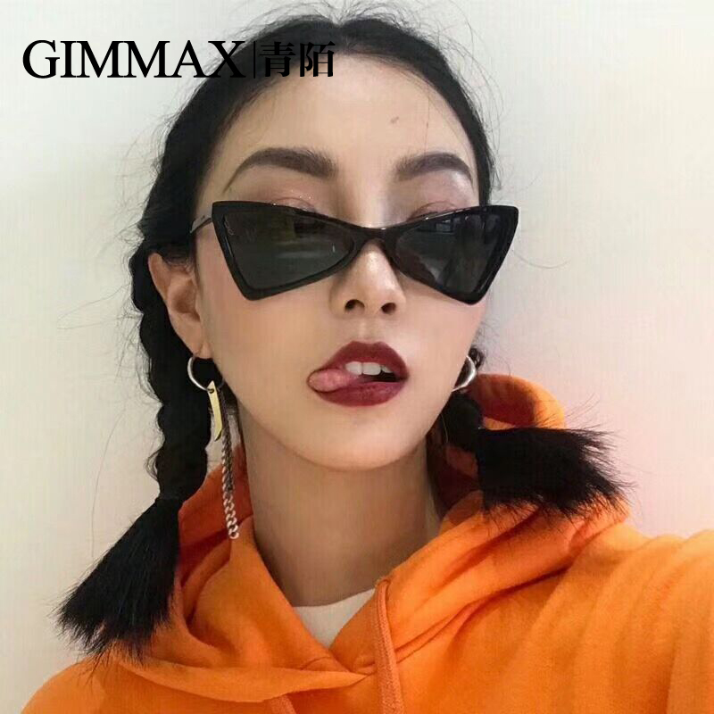 d5379a2f6f 2018 new sunglasses Female Network red with the Triangle sunglasses small  face personality Korean ins glasses Tide men