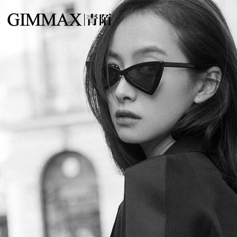 b87e46fc27 2018 new sunglasses Female Network red with the Triangle sunglasses small  face personality Korean ins glasses · Zoom · lightbox moreview · lightbox  moreview ...