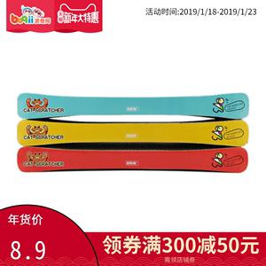 波奇网 宠物用品田田猫弧形卡通加长猫咪玩具猫磨爪玩具猫抓板
