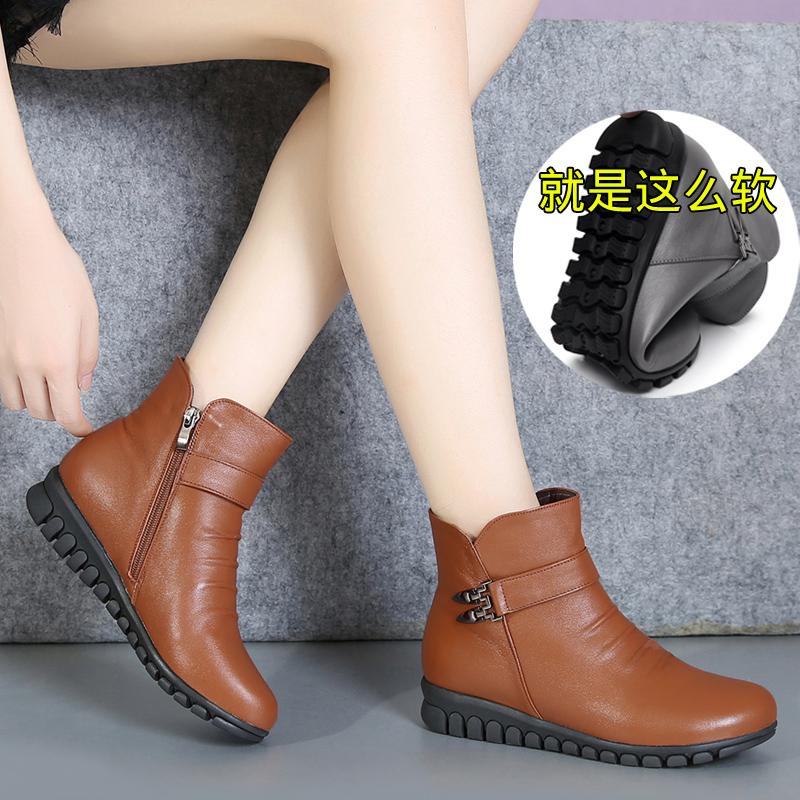春秋冬鞋单靴真皮靴子平底短靴软底孕妇女鞋妈妈棉鞋加绒棉靴女靴