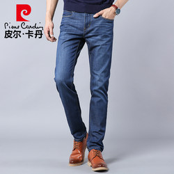 Pierre Cardin 2021 summer thin trendy brand jeans men's loose straight ice silk business casual ultra-thin trousers