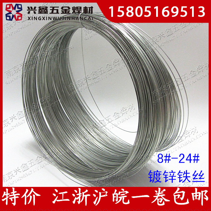 USD 25.16] High quality galvanized iron wire 810121416182022 electro ...
