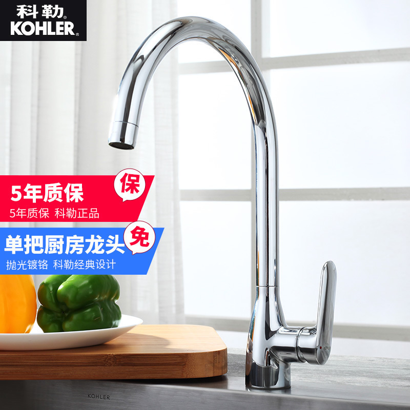 USD 192.95] Kohler kitchen faucet sink sink sink washing dishes cold ...