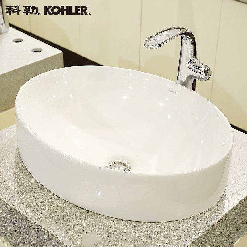 Kohler Stage Basin Josephine Ceramic Wash Oval K 99183T