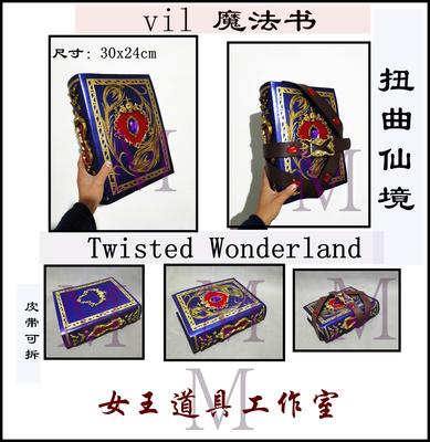 taobao agent Twisted Wonderland vil magic book cosplay props customization