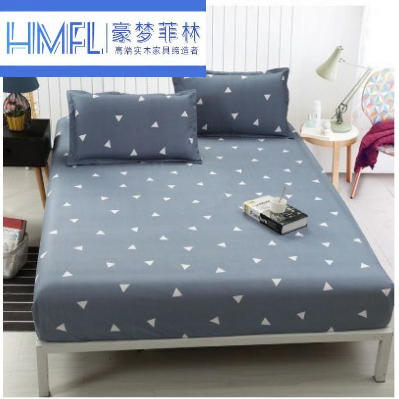 特价清仓5-10cm薄款床垫子专用床笠单件1/1.2/1.4米棕榈床垫罩