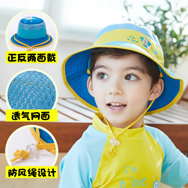 58b18a51d14 Baby sun hat Boy Girl Summer thin section UV sun hat fisherman hat  sunscreen children Basin. Zoom · lightbox moreview · lightbox moreview ·  lightbox ...