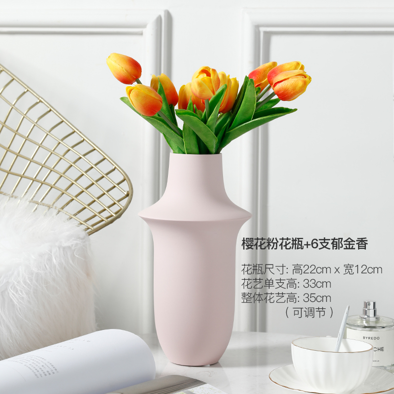 Shoulder vase + 6 tulips [set price]