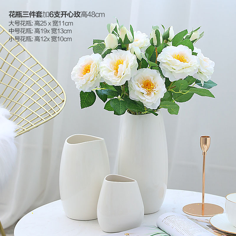 Three-piece vase + 6 happy rose [set price]