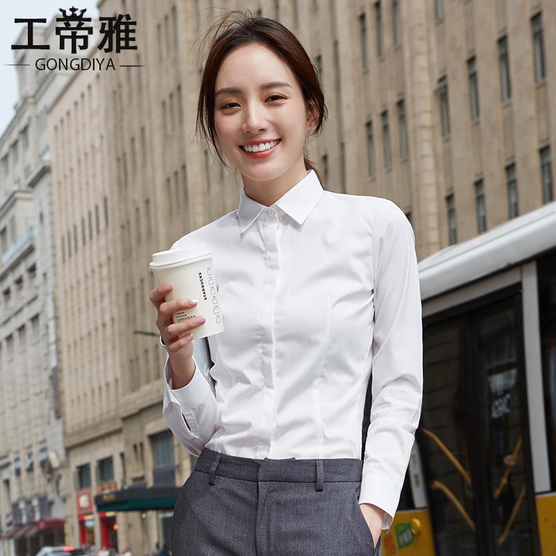 正装职业衬衣衬衫工作服修身长袖寸衫2020新款定制白色气质工装女