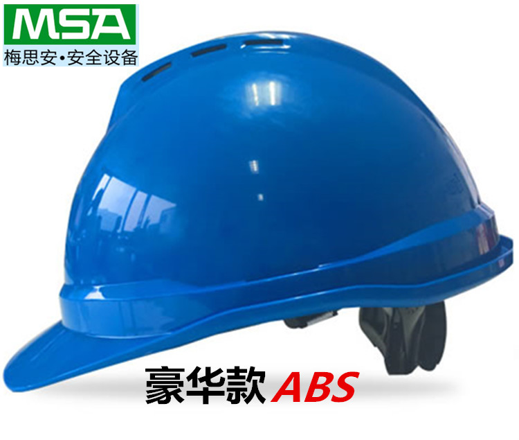 Цвет: Роскошные ABS голубой