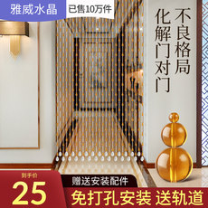 Feng Shui bead curtain curtain crystal partition hoist curtain living room porch bedroom bathroom bead chain free punch