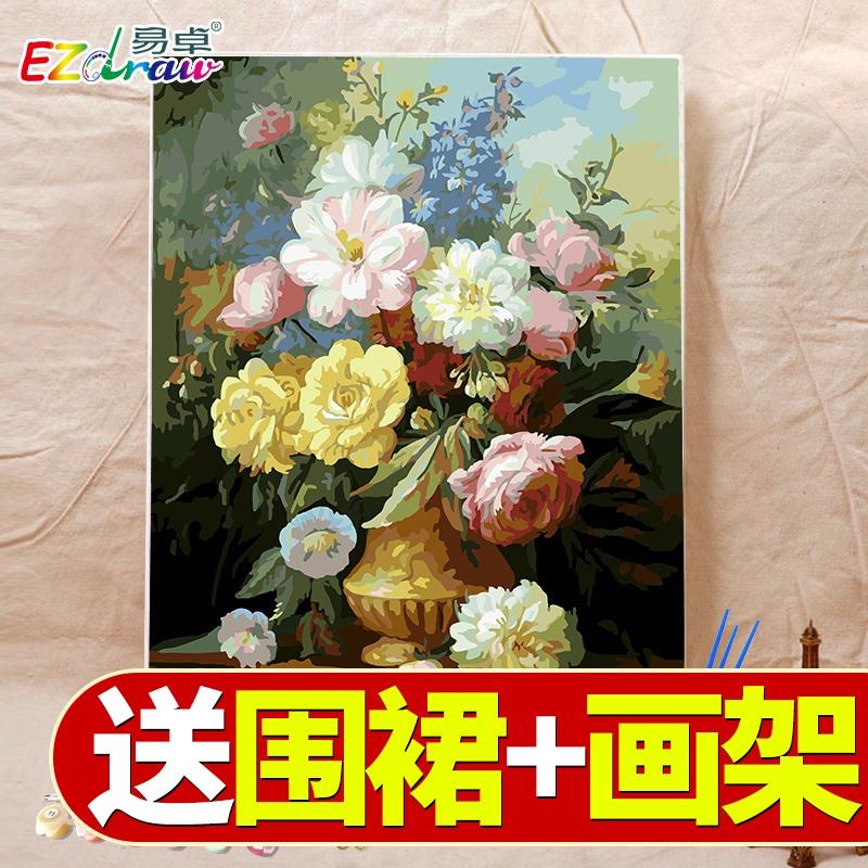 易卓diy数字油画水彩填充减压成人画画手工填色画手绘装饰油彩画