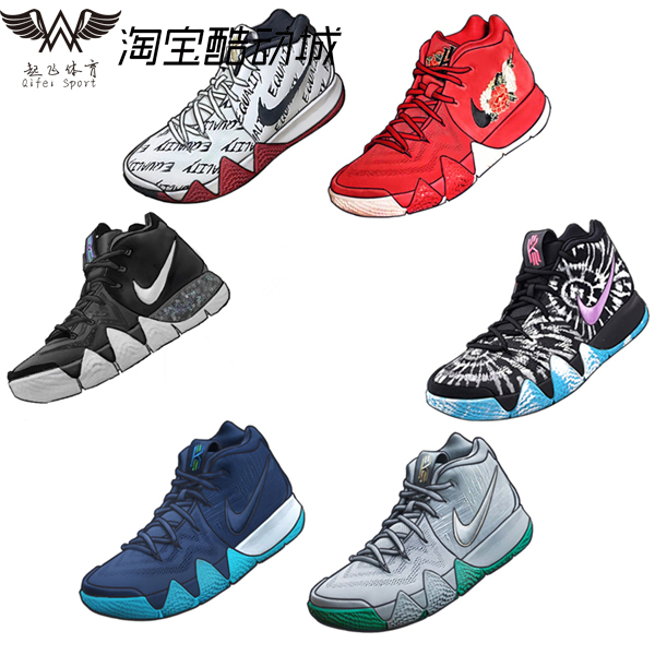 e4eb67e3ba4452 Nike Kyrie 4 Irving 4th generation black and white New Year Drew black  month NCAA basketball shoes 943807-002