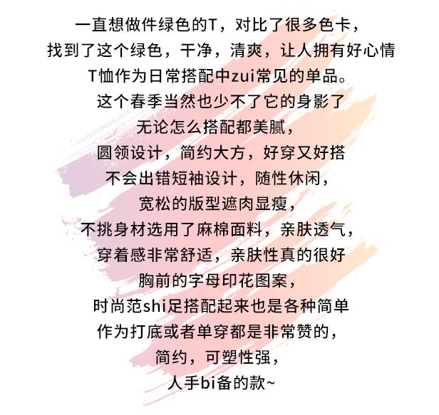 夏装新款韩版大字母印花短袖宽鬆绿色中长恤女超火的上衣详细照片