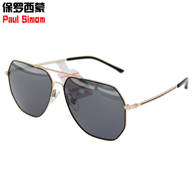 dca5b8b35e3e Paul Simon sunglasses men and Women 2018 star models polarized sunglasses  anti-UV glasses large frame 9A110C0