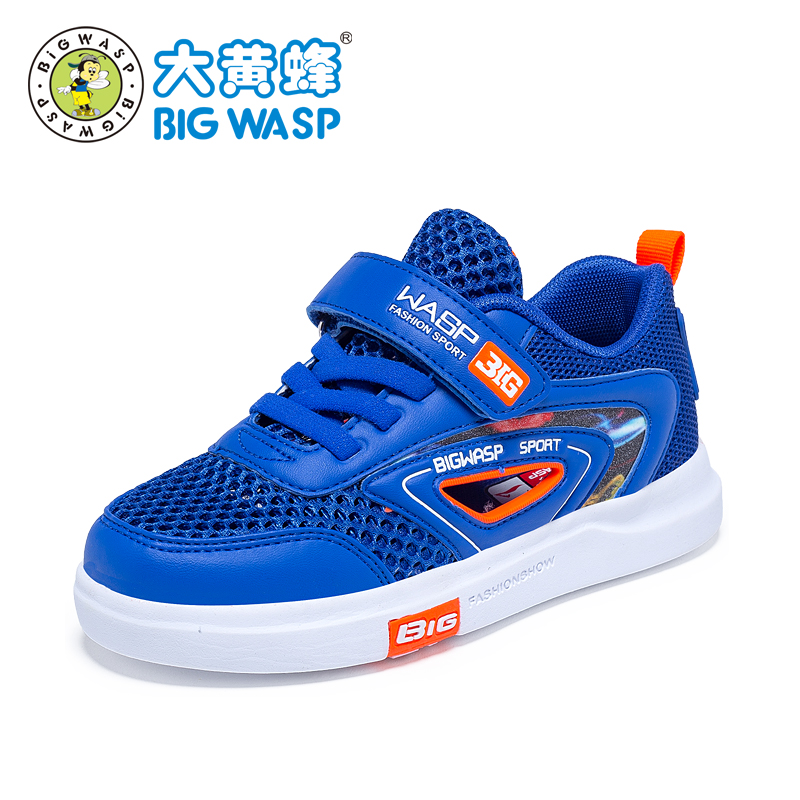 Blue Orange Red (8592)