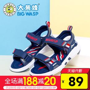 Босоножки,  Шмель обувь мальчиков сандалии 2018 новый летний дети ребенок обувь мягкое дно корейский ребенок сандалии, цена 1140 руб