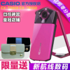 Explosive payment phase purchase Casio/Casio EX-TR600 750 700 550 beauty camera digital camera