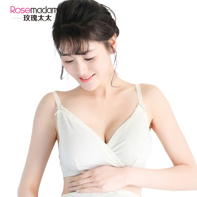 5a6fdb66d USD 43.29  Rose Lady nursing bra pregnant women underwear pregnancy ...