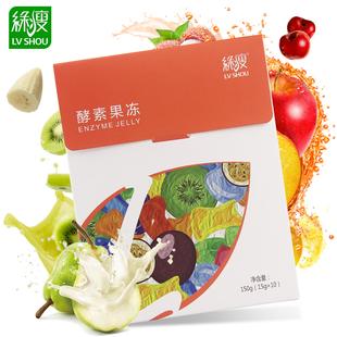 【绿瘦】复合果蔬酵素果冻10条