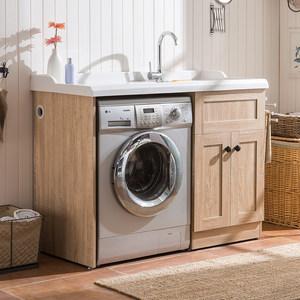 免漆实木洗衣柜欧式浴室柜组合盆伴侣实木阳台滚筒洗衣机柜搓衣板