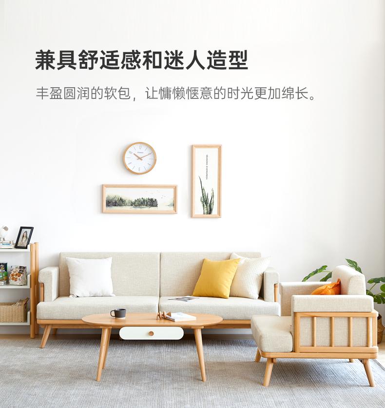 原始原素全实木沙发,年轻人第一套房里布置好物
