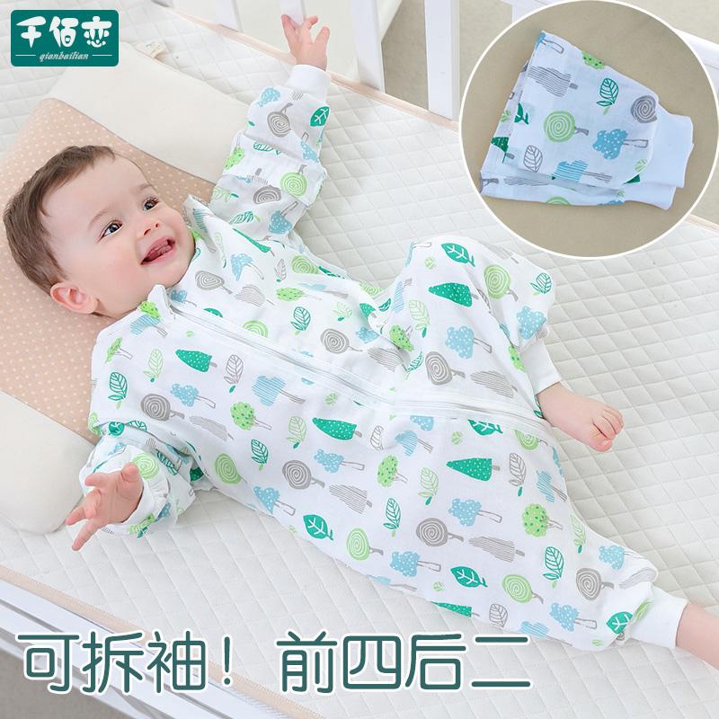 На младенца Спальный мешок летом тонкий стиль чистый хлопок Марля съемная длинный рукав Первые четыре после двух детские Сплит-ножка с пневматическим приводом