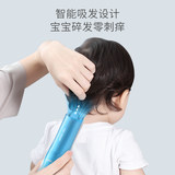 Yijian intelligent automatic hair-absorbing baby hair clipper, children's electric clipper, rechargeable baby hair clipper