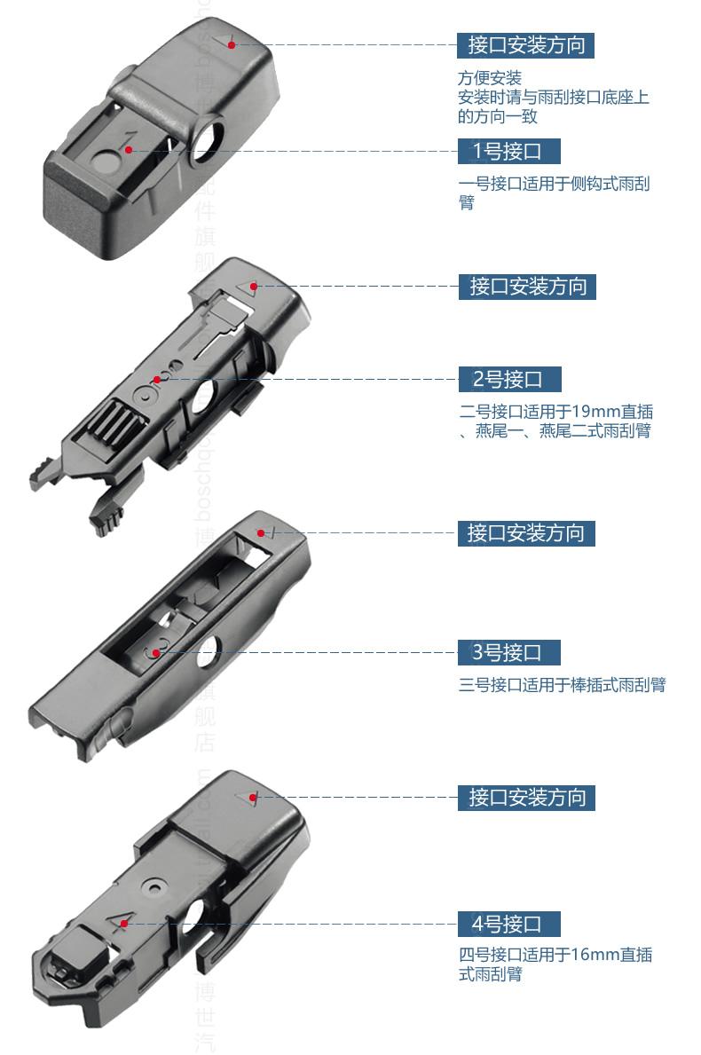 商品细节2.jpg