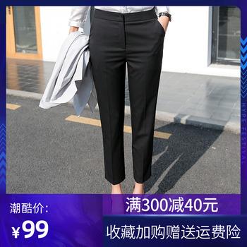 Деловые брюки и шорты,  Костюм брюки женские талия тонкий девять очков работа лапти брюки черный оккупация женские брюки осень воронки прямо брюки, цена 1451 руб