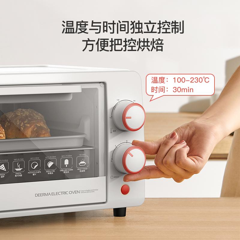 Deerma 德尔玛 DEM-EO100S 迷你多功能家用电烤箱 10L 天猫优惠券折后¥99包邮(¥199-100)
