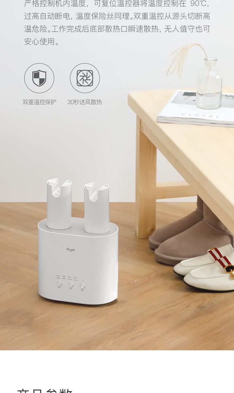 德尔玛 除臭杀菌烘鞋器 干鞋器 可释放臭氧杀菌 图20
