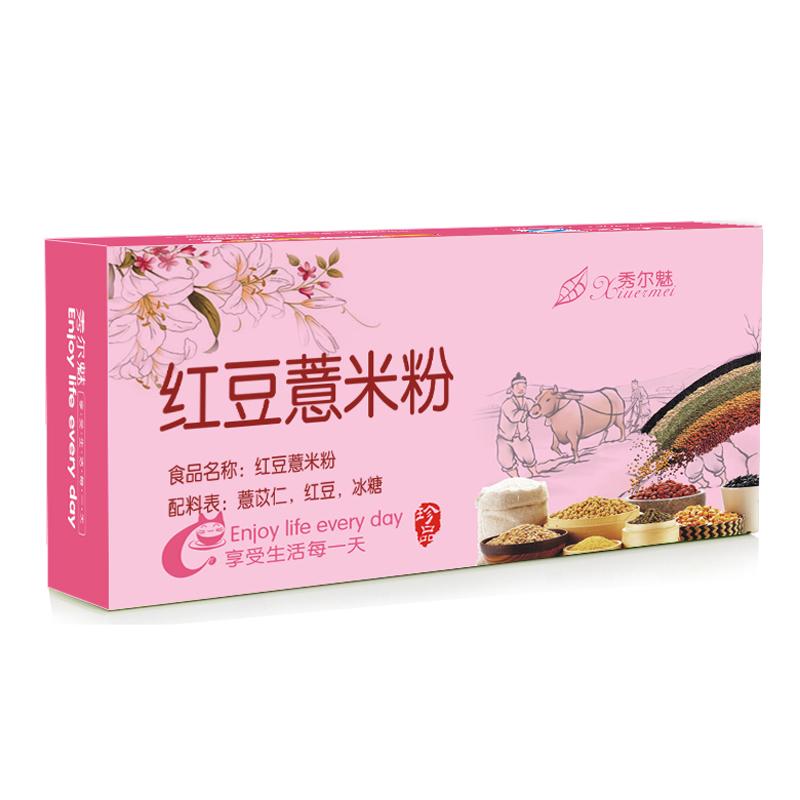 【3盒49】秀尔魅熟红豆薏米粉熟薏仁粉粥盒装代餐粉早餐粉