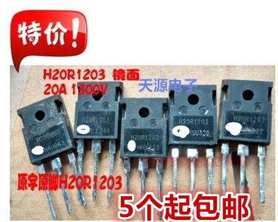 Import disassemble 20R1203=20R1202 20A1300V Induction cooker power