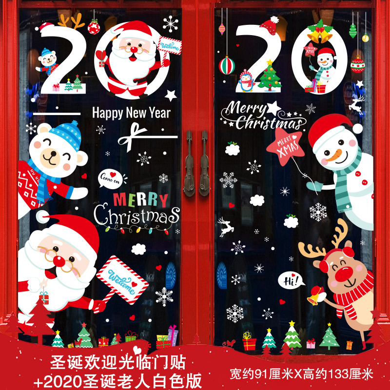 Christmas Welcome To The Door Sticker +2020 Santa Claus White Version