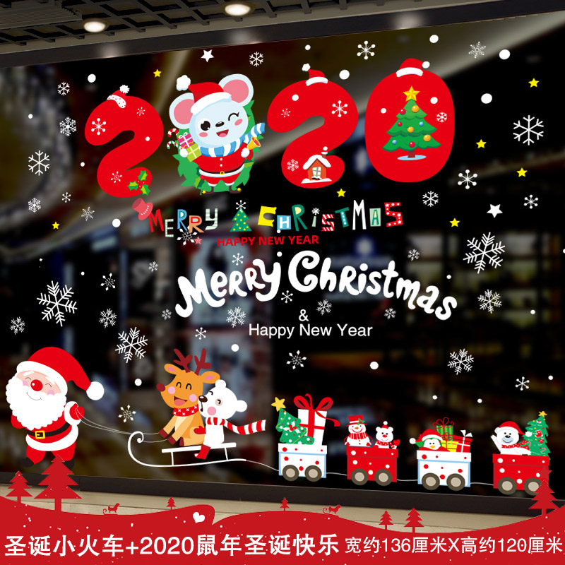 Christmas Train + 2020 Year Of The Horse Merry Christmas