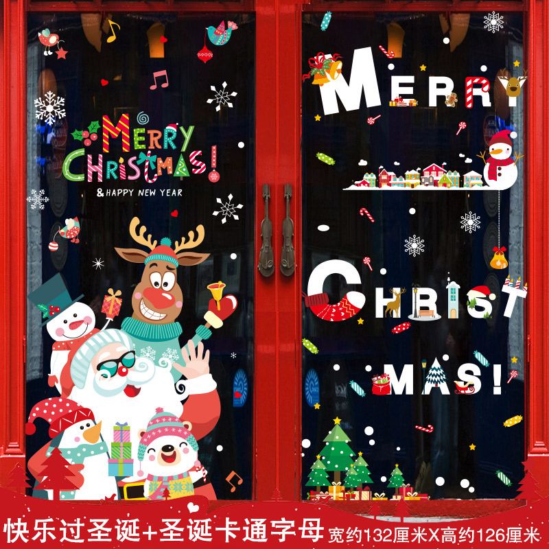 Happy Christmas + Christmas Cartoon Letters